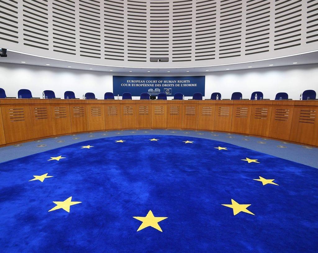 Жалоба в Европейский суд в Киеве
